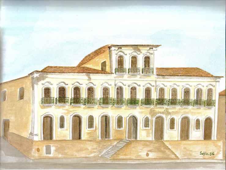 Palácio de D. Ana Joaquina Séc.XVIII